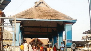 Chottanikkara